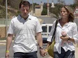 Родители Мадлен Маккэн вновь призвали общественность не прекращать поиски девочки