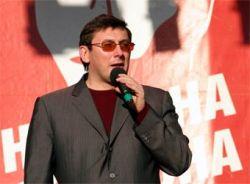 Луценко решил ввести на Украине декларирование прочитанных книг