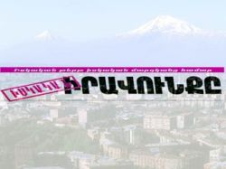В Ереване жестоко избит главред оппозиционной газеты