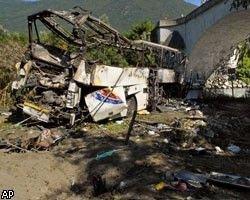В Мексике в ущелье упал автобус с туристами из США