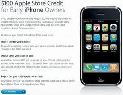 Как вернуть $100 за iPhone?