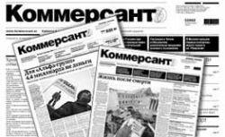"""Главред \""""Коммерсанта\"""" признал справедливость иска Лугового, но поражен суммой"""