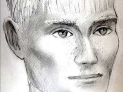 Ставропольская прокуратура отпустила подозреваемого в убийстве двух студентов