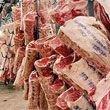 Украинцев кормят аргентинским мясом... 1952 года