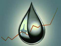 Цена барреля нефти достигнет $150