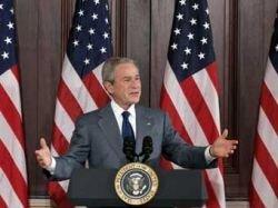 Буш назначит новым генеральным прокурором США Майкла Макейси