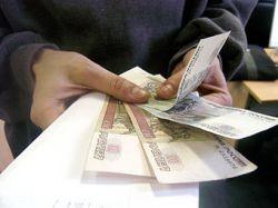 Индекс халявы: Тучные годы приучили нас к дешевым деньгам