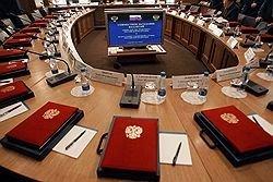 Права на беспошлинный импорт распределит оргкомитет Сочи-2014