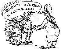 В России все чаще в брак вступают несовершеннолетние