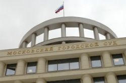 Зачем Мосгорсуд разгласил тайну следствия об убийстве Анны Политковской?
