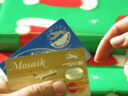 Кредитная карточка как угроза безопасности ваших денег