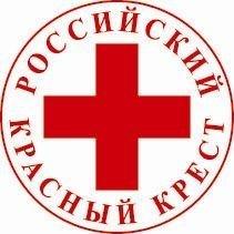 Российский Красный Крест утаил от государства около 20 миллионов рублей