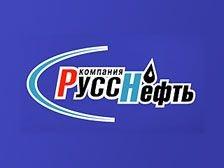 "Налоговики заинтересовались экспортными контрактами \""Русснефти\"""