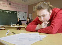Ректоры российских вузов предлагают проводить единый госэкзамен не один, а три раза
