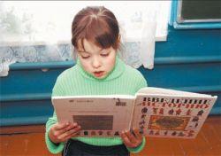 Пересказывая историю, дети не всегда понимают ее смысл: исследование