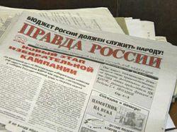 """Первые дебаты провели \""""Единая Россия\"""" и КПРФ. Они беспокоятся о судьбах россиян \""""под разным углом\"""""""