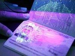 Электронные паспорта станут доступнее