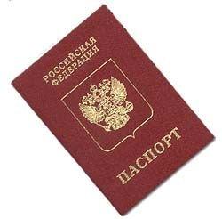 Израиль: Безвизовый режим с Россией будет введен в начале 2008 года