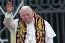 Иоанн Павел II не просил врачей об эвтаназии