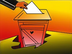 За кого вы проголосовали на президентских выборах?