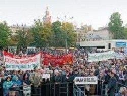 Екатеринбург: митинг за Мавроди собирает десятки тысяч людей
