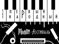 В Москве стартует фестиваль молодых композиторов
