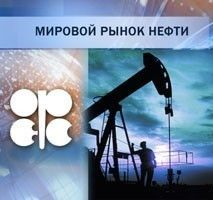 Цены на нефть снова бьют все рекорды