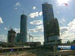 В Москве начинается строительство одного из крупнейших небоскребов мира
