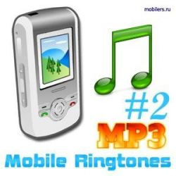 Mp3 рингтоны для мобильника