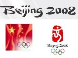 За что спортсмены будут драться в Пекине