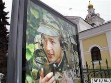 Небоевые потери Российской армии – до 3 тысяч солдат в год