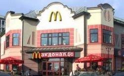 Нюансы работы в McDonalds