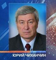 Зубков сделал первое назначение в новом правительстве