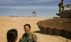 Израильских солдат перестанут баловать