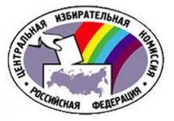 ЦИК начал делить деньги на выборы