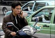 Каждый пятый владелец мобильного телефона - китаец