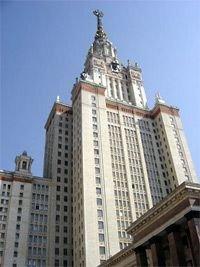 Общественная палата хочет закрыть соцфак МГУ