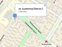 Из-за пожара на газопроводе в Москве эвакуируют жильцов окрестных домов