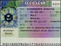 ЕС грозит Канаде визовым режимом
