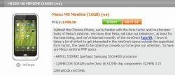 «Китайский iPhone» с 16 Гб уже можно заказать
