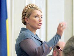 Юлия Тимошенко презентует собственный фильм о жизни украинок в Италии