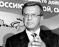 Зубков представил правительство