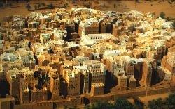 Древнейшие небоскребы города Шибама-Йемен