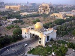 """Американских дипломатов заперли в \""""зеленой зоне\"""" Багдада"""