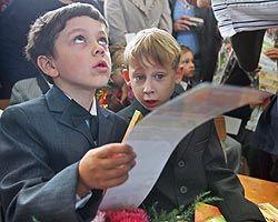 Школьный учебник по новейшей истории России готов к печати