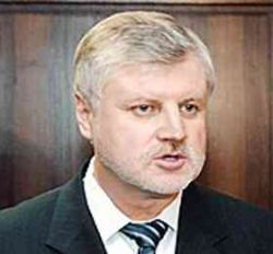 Миронов велит сенаторам выучить гимн России