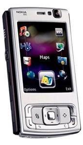 Deep Plum: телефон-компьютер от Nokia