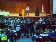 За вопрос сенатору студент получил удар током (видео)
