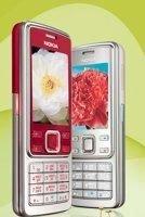 Мобильная экспертиза - июль-сентябрь 2007 года: обозрение самых ожидаемых телефонов и смартфонов
