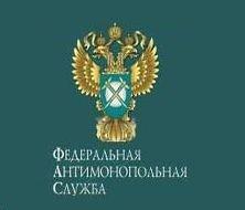 ФАС возбудила дело в отношении Минобрнауки